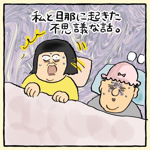 IMG_9253