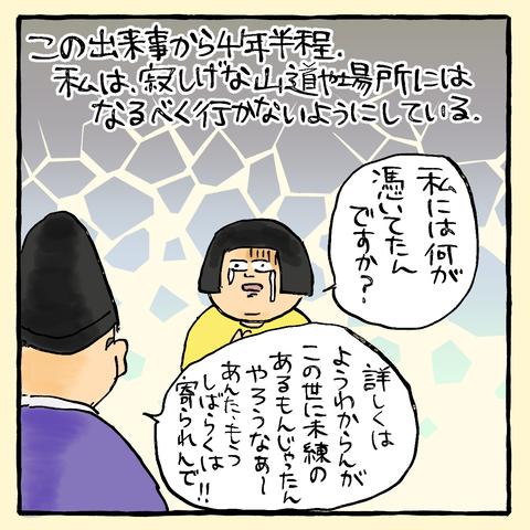 IMG_2110