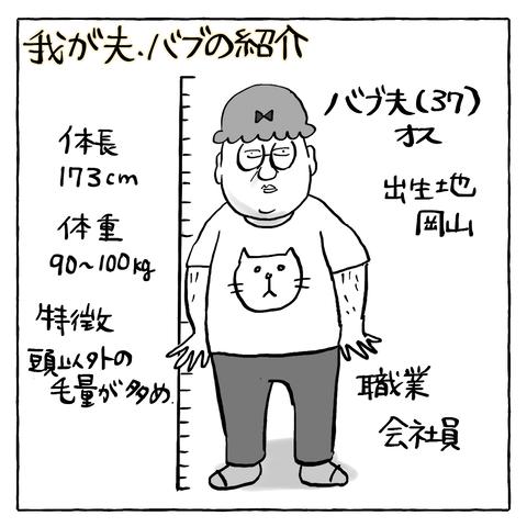 IMG_5693