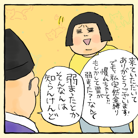 IMG_2080
