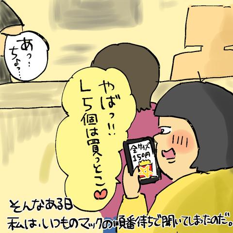 IMG_8592