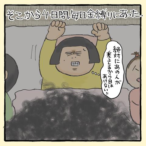 IMG_2077
