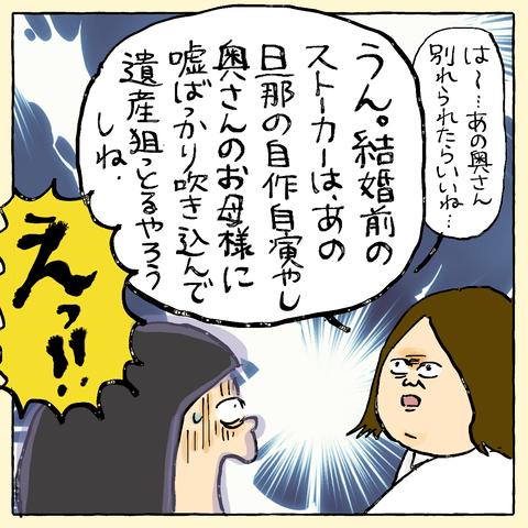 IMG_8166