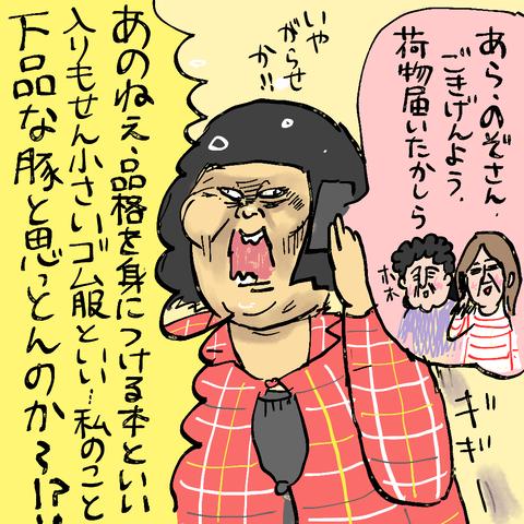 IMG_8489