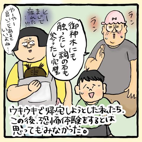 IMG_9263