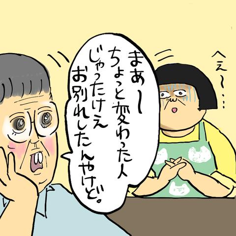 IMG_8725
