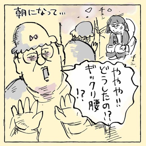 IMG_2229