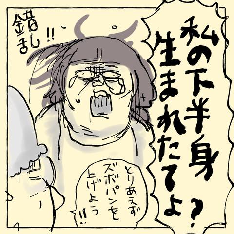 IMG_2231