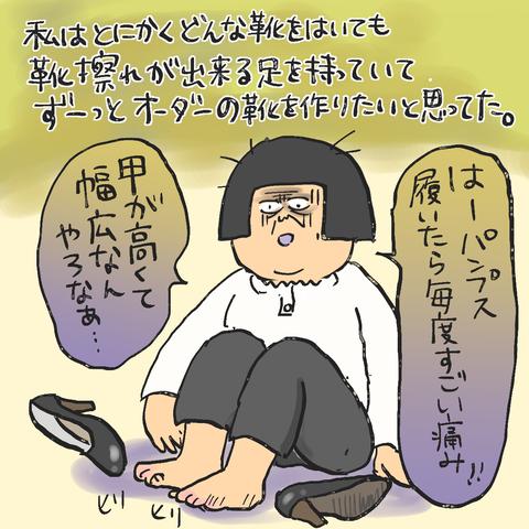 IMG_0791