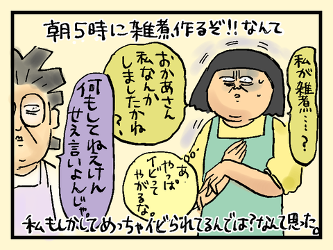 IMG_8041