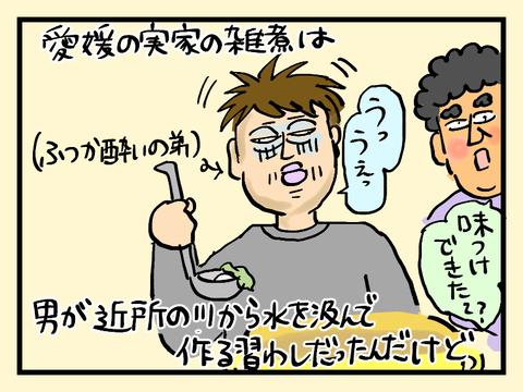 IMG_8039
