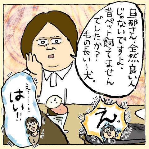 IMG_7997