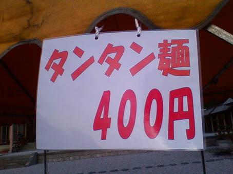 20111112150405