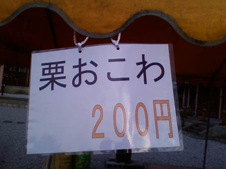 20111112150412