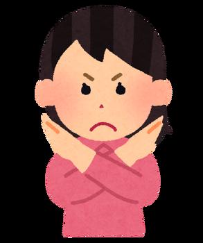 【イヤゲモノ】義実家の米には虫がいる。毎年毎年虫がいる、というか蛾のような虫が湧いている。米あるか?やるから言えと言われるけど無理。