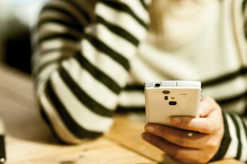 【修羅場】母の携帯に『俺、35歳です。恋してしまいました。年下はダメですか』母・父「そんな大きな問題にはならんだろw」妹・私「きめぇんだよっ」