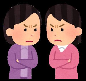 【自業自得】義弟嫁の口癖は「お姉さん(私)ばかりズルイ」そっちが断ってばかりだから、義両親も必要最低限の関わりしかもたないんだよ。私は色んなものを飲み込んで付き合ってる。