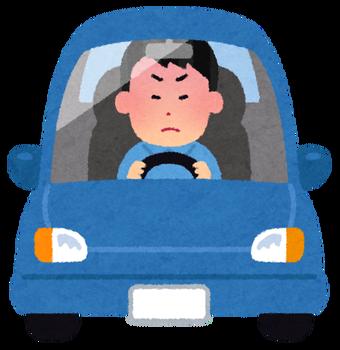 【ヤメロ】社用車で上司と高速道路に乗ったんだけど、ETCカードのエラーが出た。しかし上司は無視して140kmの暴走運転を始めた