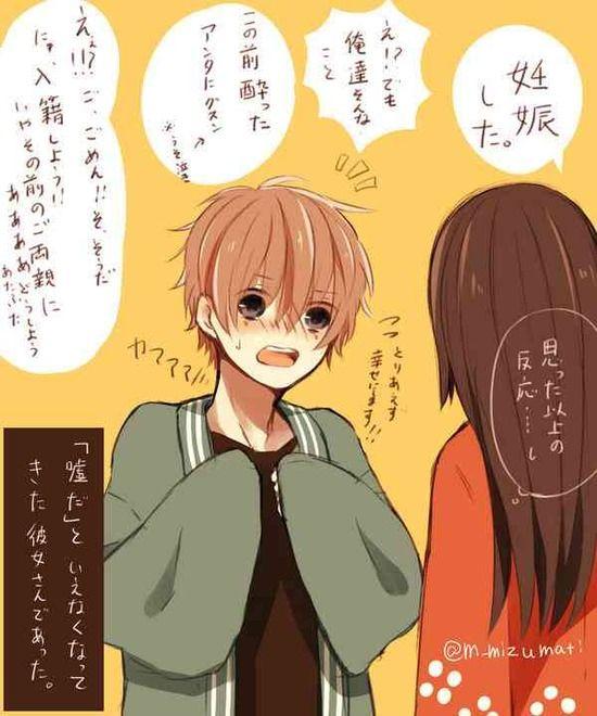 【画像】腐女子が描いた「可愛い彼氏君」がマジでヤバいwwwww