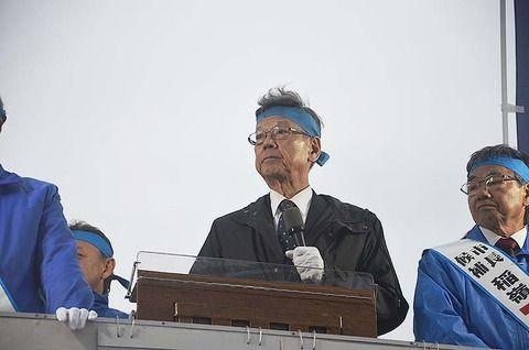 【膵臓がん】 沖縄・翁長雄志の激やせ画像がやばい…