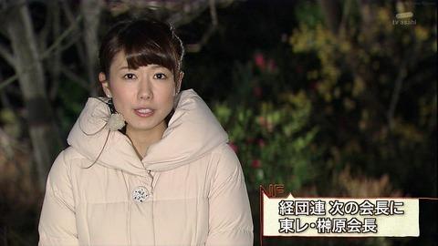 青山愛177