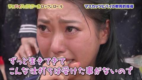 恵比寿マスカッツ066
