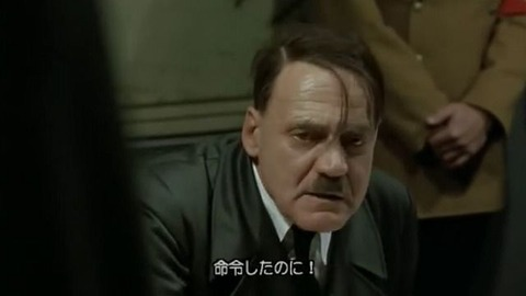 総統閣下001