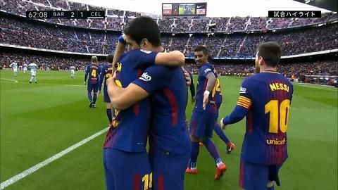 FCバルセロナ108