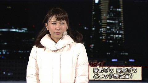 青山愛211