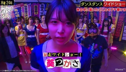 恵比寿マスカッツ023