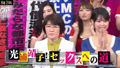 恵比寿マスカッツ044