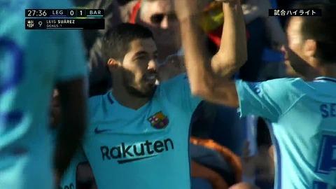 FCバルセロナ104