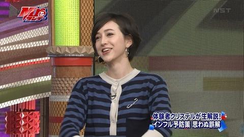 s-滝川クリステル116