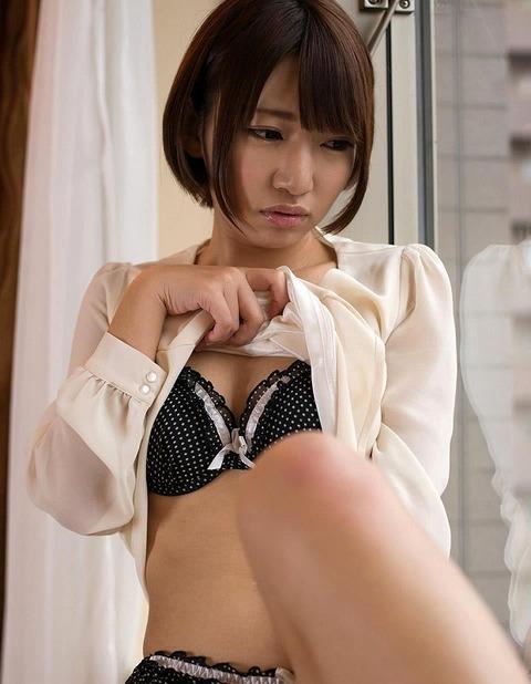 otoha_nanase-779-043