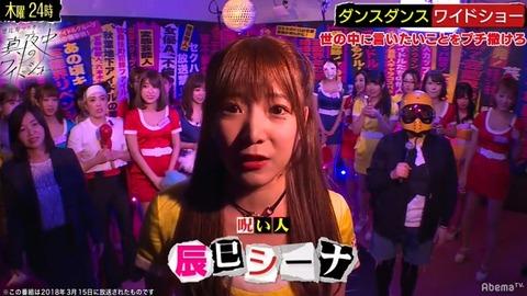 恵比寿マスカッツ106