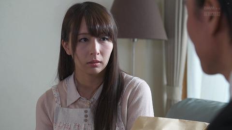 希崎ジェシカ003
