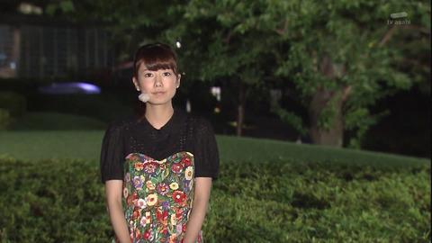 青山愛051