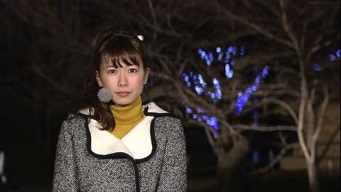 青山愛204