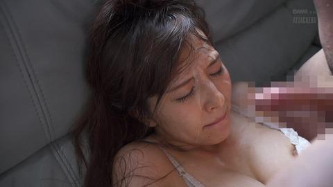 希崎ジェシカ011