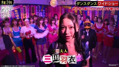 恵比寿マスカッツ111