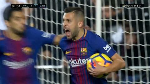 FCバルセロナ106