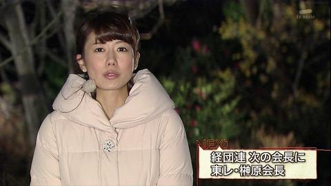 青山愛179
