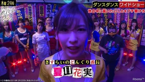 恵比寿マスカッツ029