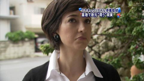 s-滝川クリステル011