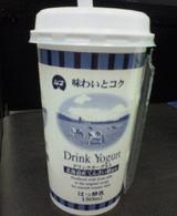 飲むヨーグルト