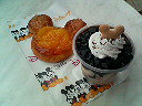 Micky Sweets