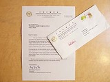 台湾からの手紙