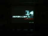 台湾発表01