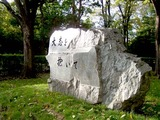 北海道大学01