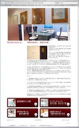 Wedページ